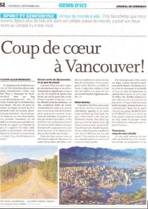 Coup de coeur à Vancouver 1