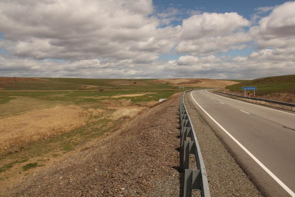 La steppe, son ciel et son vent