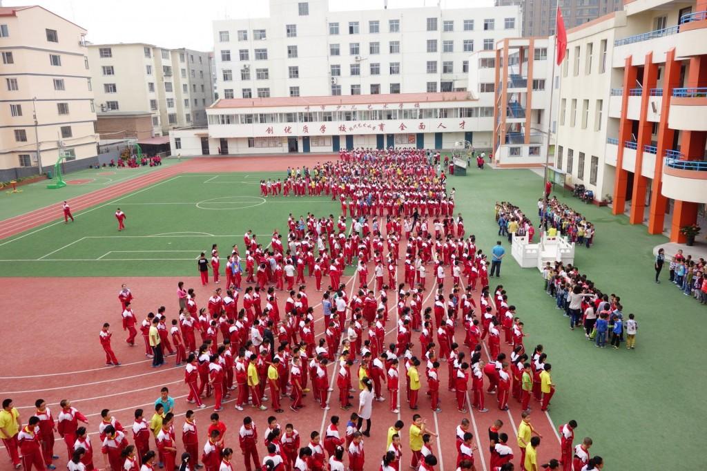 école_Chine_sport