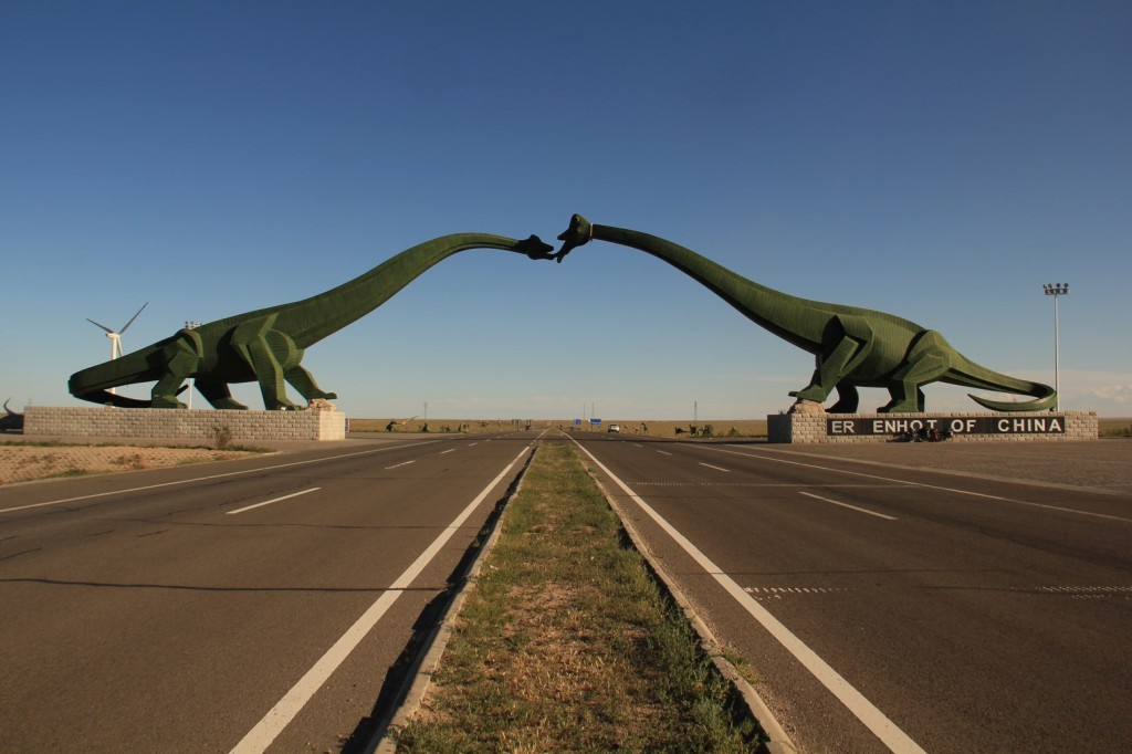 Dinosaurs_Statut_Erlianhot