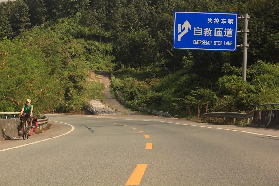 Route toute neuve coté chinois